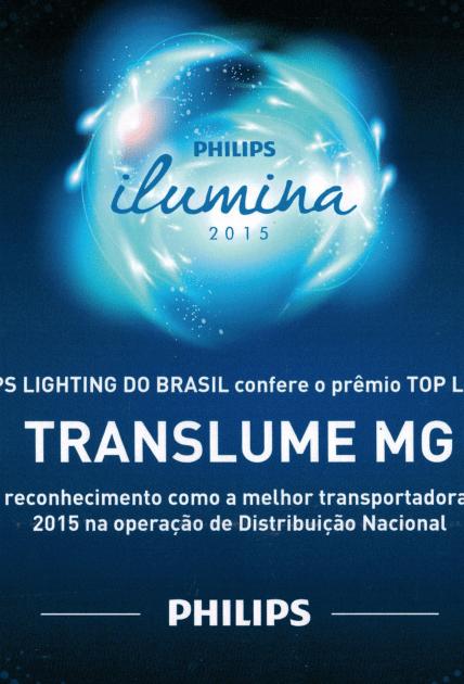 Premio Philips 2